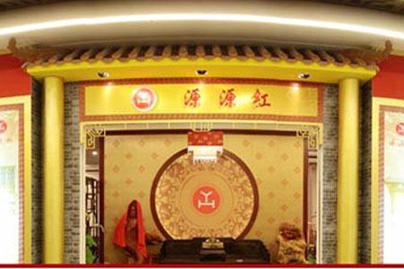 千亿国际|千亿国际娱乐qy996|千亿娱乐城游戏平台_上海源源红千亿娱乐城qy996家具有限公司徐汇区文定路店