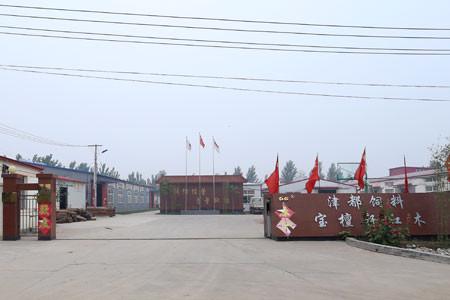 千亿娱乐城qy996_天津市静海县宝檀轩家具制造有限公司