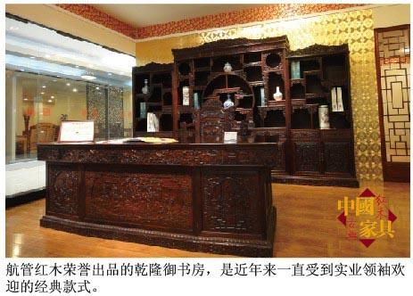 千亿娱乐城qy996_上海航管千亿娱乐城qy996设计乾隆御书房千亿娱乐城qy996家具