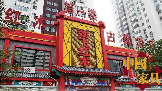 千亿国际|千亿国际娱乐qy996|千亿娱乐城游戏平台_北京劲飞千亿娱乐城qy996古典家具第一楼