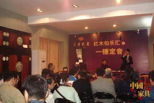 千亿国际|千亿国际娱乐qy996|千亿娱乐城游戏平台_北京西三环名佳千亿娱乐城qy996会所拍卖现场