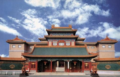 千亿国际|千亿国际娱乐qy996|千亿娱乐城游戏平台_1中国紫檀千亿娱乐城qy996研究会成立会将在中国紫檀博物馆召开