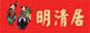 清心阁千亿娱乐城qy996会所秉承明清居融合自然理念