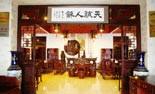 北京劲飞千亿娱乐城qy996家具厂千亿娱乐城qy996街店