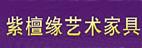 紫檀缘雕龙系列沙发组合十三件套赏鉴